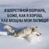 Makkov