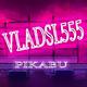 Аватар пользователя VladSl555