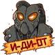 Аватар пользователя FlintRM