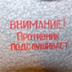 Andreibtvt