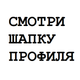 Аватар пользователя GoldsteinE