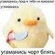 Аватар пользователя jmary5872