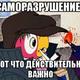 Аватар пользователя fa4er