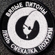 Аватар пользователя RomanSamedov