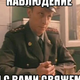 Аватар пользователя Vovagrygor