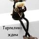 Аватар пользователя andre1308