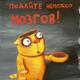 Аватар пользователя Aleksandr.Zh