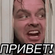 Аватар пользователя kosoridzee