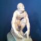 Аватар пользователя FilosOFF34