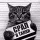 Аватар пользователя CMEXOTAnOK