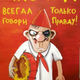 Аватар пользователя Smoki77777