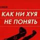 Аватар пользователя itpolotsk