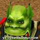 Аватар пользователя EGRR