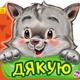 Аватар пользователя SFODD