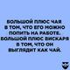 Аватар пользователя Stivian