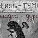 Аватар пользователя moskoff