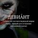Аватар пользователя GarriBorz