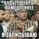 Аватар пользователя DimoNNchik