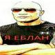 Аватар пользователя KACTPATOP
