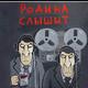 Аватар пользователя Dmitriy951