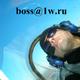 Аватар пользователя boss1w