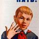 Аватар пользователя Glashatiy