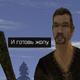 Аватар пользователя OllyRom