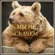 Аватар пользователя AmolliI