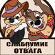 Аватар пользователя bgrsh