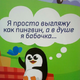 Аватар пользователя hrunokot
