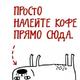 Аватар пользователя ColophoniaResina