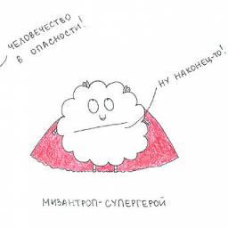 Liberalnaya.N