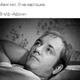 Аватар пользователя Budaunik