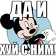 Аватар пользователя Erumila