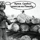 Аватар пользователя UzikLom