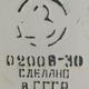 Аватар пользователя chemg