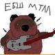 Аватар пользователя Mrcronshtein
