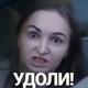 Аватар пользователя Marcky