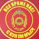 Аватар пользователя vhavrilov