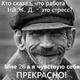 Аватар пользователя 1111zzzz