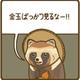 Аватар пользователя TanykiYo