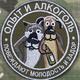 Аватар пользователя na.kol