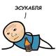Аватар пользователя Napisatel