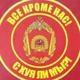 Аватар пользователя Povarskoikolpak