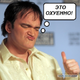 Аватар пользователя NiveaMenZoro