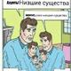 Аватар пользователя dizzi111
