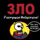 Аватар пользователя westincognito