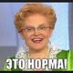 Аватар пользователя nkamelin