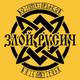 Аватар пользователя ZloiRusich