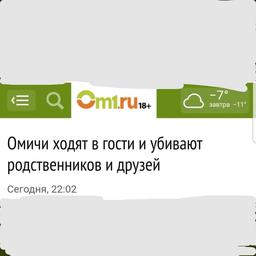 OmichSOM
